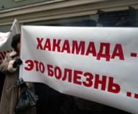 Рыжков вылечил Хакамаду и Касьянова от мании величия