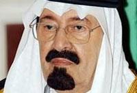 ХАМАС и ФАТХ помирит король Саудовской Аравии