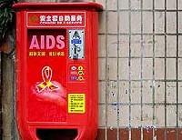 Отели и бары Китая обязали торговать презервативами