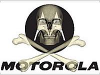 Сотовые телефоны Motorola токсичны!