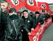 левые радикалы