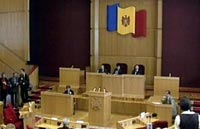 Парламент Молдавии обвинил Приднестровье в цинизме