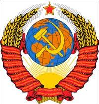 СССР наносит последний удар. Украина выстоит?