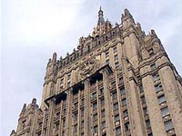 МИД России призвал Иран прислушаться к МАГАТЭ