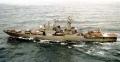 Североморск: БПК Северного флота