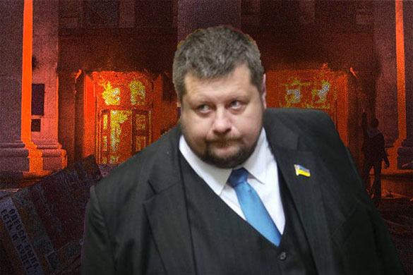Депутат Рады Игорь Мосийчук назвал трагедию 2 мая