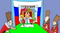 Архангельская область:  борьба за власть накаляется