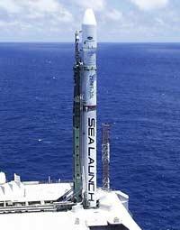 Ракета-носитель со спутником связи на борту упала в Тихий океан
