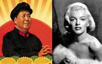 Портреты Мао и Монро работы Уорхола продаются за миллионы