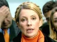 Тимошенко объявляет о капитуляции «оранжевых»