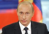 Россия и Армения: