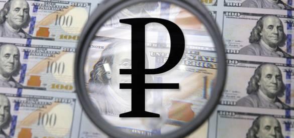 Рубль укрепляется по отношению к евро и доллару