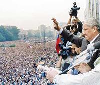 Август 1991: история России 15 лет спустя