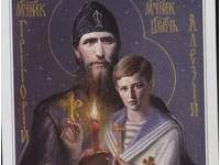 Икона с изображением старца и царевича Алексея