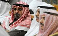 Арабы потеряли деньги