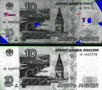 Новые правила обмена поврежденных банкнот