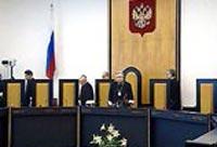 Конституционный суд не усмотрел нарушений в новом порядке