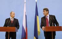 Путин Ющенко: