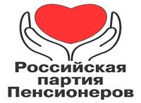 Российская партия пенсионеров перестала быть бизнес-проектом