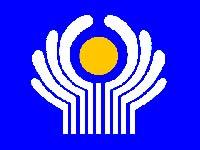 Главной темой саммита СНГ станет модернизация Содружества