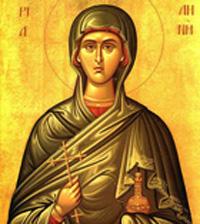 Загадка Марии Магдалины