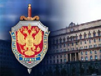 Российский полковник получил 12 лет за шпионаж
