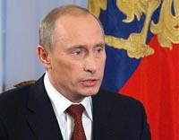 Путин призвал сделать законы более понятными