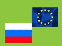 Россия и ЕС приступили к