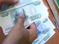 Владивосток: майор ТОФ, укравший миллионы, объявлен в