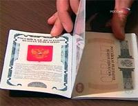 В Москве начали выдавать загранпаспорта нового поколения