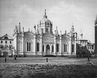Вознесенский монастырь. Фото из альбома Н.А. Найденова