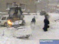 Во Владивостоке введено чрезвычайное положение