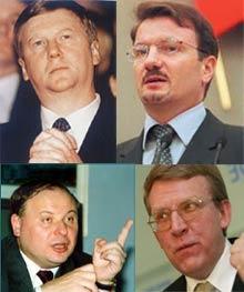 Команда радикал-либералов