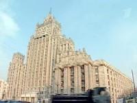 Возле здания МИД России сняли оцепление