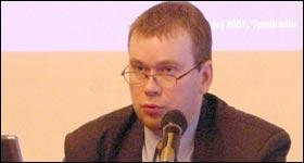 Александр Томилов