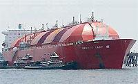 Специальный танкер, предназначенный для транспортировки