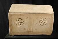 Якобы саркофаг сына Иисуса, как гласит надпись. Фото Welt-online