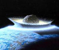 Найдено место библейского «Апокалипсиса»?