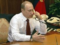 Путин призвал к диалогу религий для решения мировых проблем