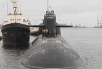 В Северодвинске отремонтируют атомный «Новомосковск»