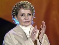 Главный военный прокурор: Тимошенко – преступница, законно