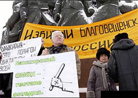 После тех событий Благовещенск и всю Башкирию сотрясают митинги