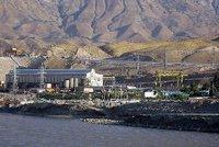 Россия предлагает Таджикистану оплатить долг за электроэнергию