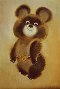 Олимпийский Мишка. Работа В.А. Чижикова
