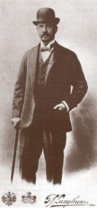 Владимир Семёнович Голенищев