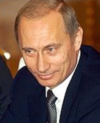 Путин подписал указ о создании Федерального агентства по