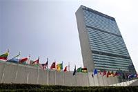 Решением Генассамблеи ООН создан совет по правам человека