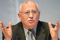 Биография Горбачёва: от юноши-механизатора до секретаря крайкома