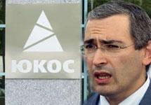 Ходорковскому и Лебедеву предъявлены новые обвинения