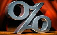 ЦБ снизил ставку до 9%